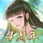 誅仙 APK (MOD, Unlimited Money) 1.898.0