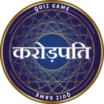 KBC 2021 in Hindi : Ultimate Crorepati Quiz Game APK (MOD, Unlimited Money) 1.5