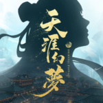 天涯幻夢 APK (MOD, Unlimited Money) 1.7.8