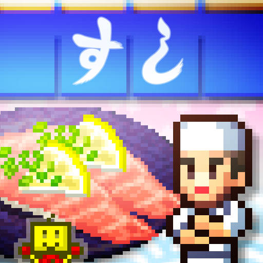 The Sushi Spinnery APK (MOD, Unlimited Money)