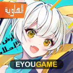 أرض الأحلام APK (MOD, Unlimited Money) 18.0